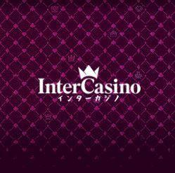 インターカジノ.JPG
